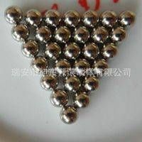 Factory supply carbon steel ball thumbnail image