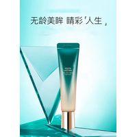 Anti aging repair thinning Cream Eye Cream