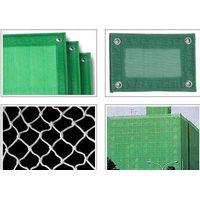 construction Safety net/ scaffold net thumbnail image