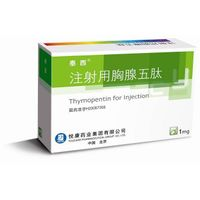 Thymopentin for Injection thumbnail image