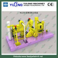 Animal food pellet making machine/Poultry feed pellet mill machine line/pellet machine line thumbnail image