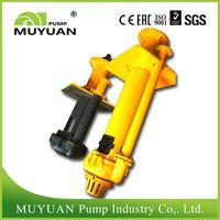 Heavy Duty Sump Pump MV thumbnail image