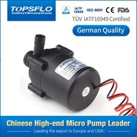 Micro 12V 24V dc brushless circulation water electric hydroponic shower system pump thumbnail image