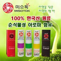 MISOTOK potable aroma product Portable air freshener