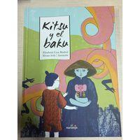 Children books/ Kids Coloring Books