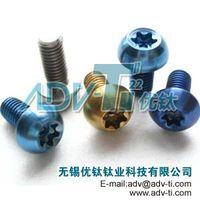 titanuim fasteners thumbnail image