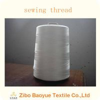 hot sale polyester sewing thread