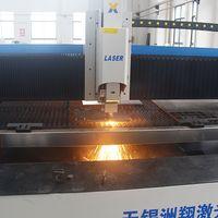 ZXL-FC1530 Plate Fiber Laser Cutting Machine thumbnail image