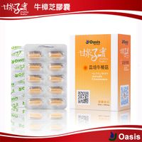 Antrodia Cinnamomea fruiting body capsule for health care