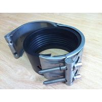RCH-S100A Flexible Rubber Pipe Repairing Coupling