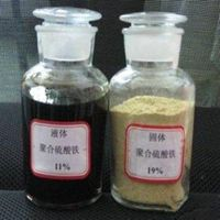 high quality water treatment chemicals PFS