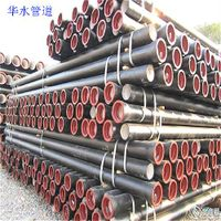 Ductile iron pipe for water supply DN80-1600