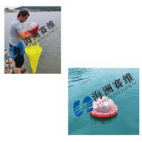 GPS Drifting Buoy /Oceanographic drifting buoy thumbnail image