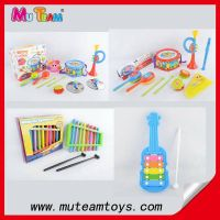 Toy Musical Instrument thumbnail image