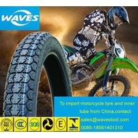 China cheap motorcycle tyre and inner tube thumbnail image