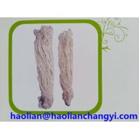 salted sheep casing