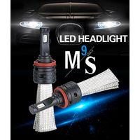 M9s LED Headlight Fanless philips chips led headlamp