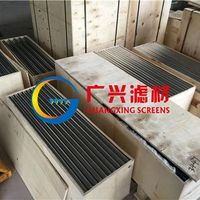 self cleaning filter screen refinery hydrotreating oil filter thumbnail image