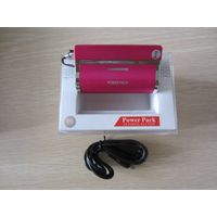 emergency 2800mAh mobile power bank power charger