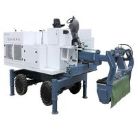 CONCRETE TOPPING SPREADER thumbnail image