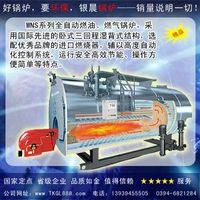 Fuel oil air bath stove