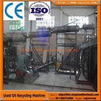 New machine get base oil ZSA china waste engine oil regeneration