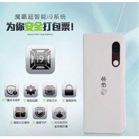 Wholesales Power Bank 2 USB Output
