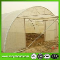 agricultural anti insect netting thumbnail image