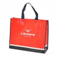 Supermarket Folding Nylon Bag Pouch Tote,Reusable Shopping Bag With Zipper thumbnail image