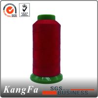 Wholesale 100% polyester embroidery threads for embroidery machine