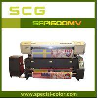 SFP1600MV fabric Printing System