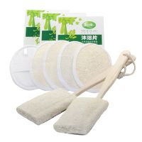 Smooth Loofah Body Pad Meierluo Brand