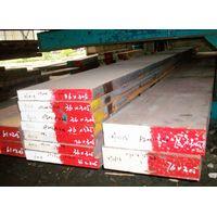 S45C S50CS55C Carbon Constructional Steel thumbnail image