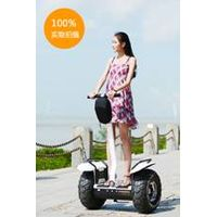 Onlywheel robot scooter auto balancing personal transporter
