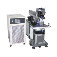 Mold Repair Welder - Mold Repair Welding Machine - Mold Repair Welder In China OPTIC LASER
