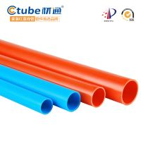 25mm 20mm 16mm PVC Electrical Pipe for Home Installation