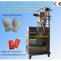 Vertical Packing Machine for granuals/particles thumbnail image