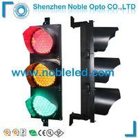 200mm traffic lights
