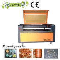laser engraving machine thumbnail image