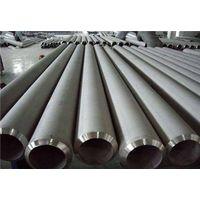 S32205 duplex steel pipe thumbnail image