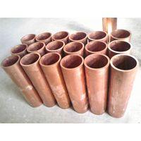 C1220T copper tube thumbnail image