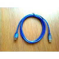 AM to AF usb cable CE&ROHS compliant
