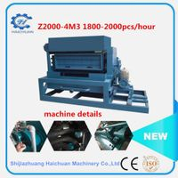 high quality 2000pcs paper egg tray making machine