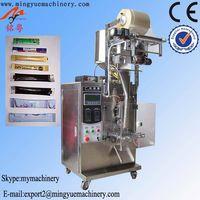 automatic liquid packing machine thumbnail image