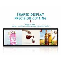 Shelf LCD Digital Signage for Retail thumbnail image