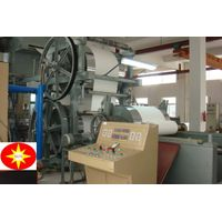 board paper coating machine thumbnail image