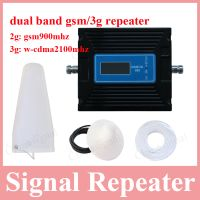 dual band gsm 3g repeater cellular 2g gsm900 w-cdma 2100mhz signal repeater amplifier for cellphone