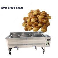 Model ZKD1 Not Fully Automatic Frame Fryer Machine For Sale