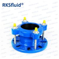 Ductile Iron Flange Adaptor Suitable for Pipe thumbnail image