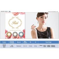 RUI Color Contact Lens